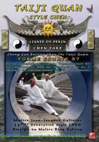 Le style chen - 2 dvd  taiji quan