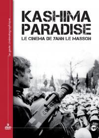 Mo - kashima paradise - dvd
