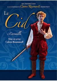 Cid (le) - dvd