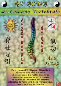 Qi gong colonne vertebrale-dvd