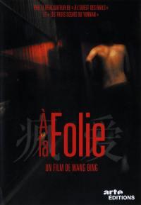 A la folie - dvd
