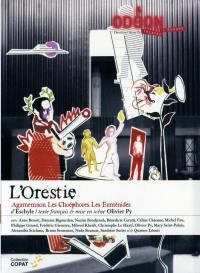 L'orestie - 3 dvd