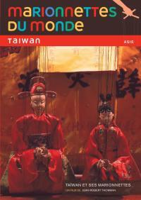 Marionnettes du monde - taiwan - dvd