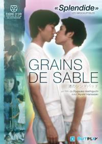 Grains de sable - dvd