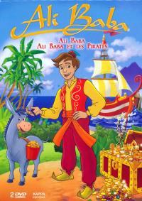 Ali baba coffret 2 dvd