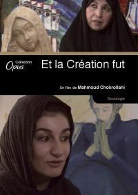 Et la creation fut - dvd