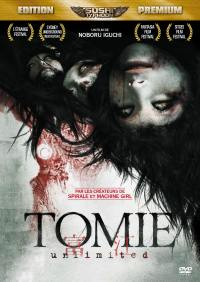Tomie unlimited - dvd