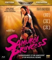 Samurai princess - blu-ray