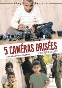 5 cameras brisees - dvd