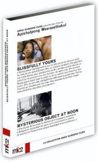 Blissfully yours - mysterious object at noon - dvd