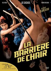 Barriere de chair (la) - dvd