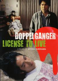Kiyoshi kurosawa - license to live + doppelganger - 2 dvd