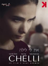 Chelli - dvd