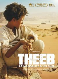 Theeb - dvd