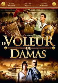 Voleur de damas (le) - dvd