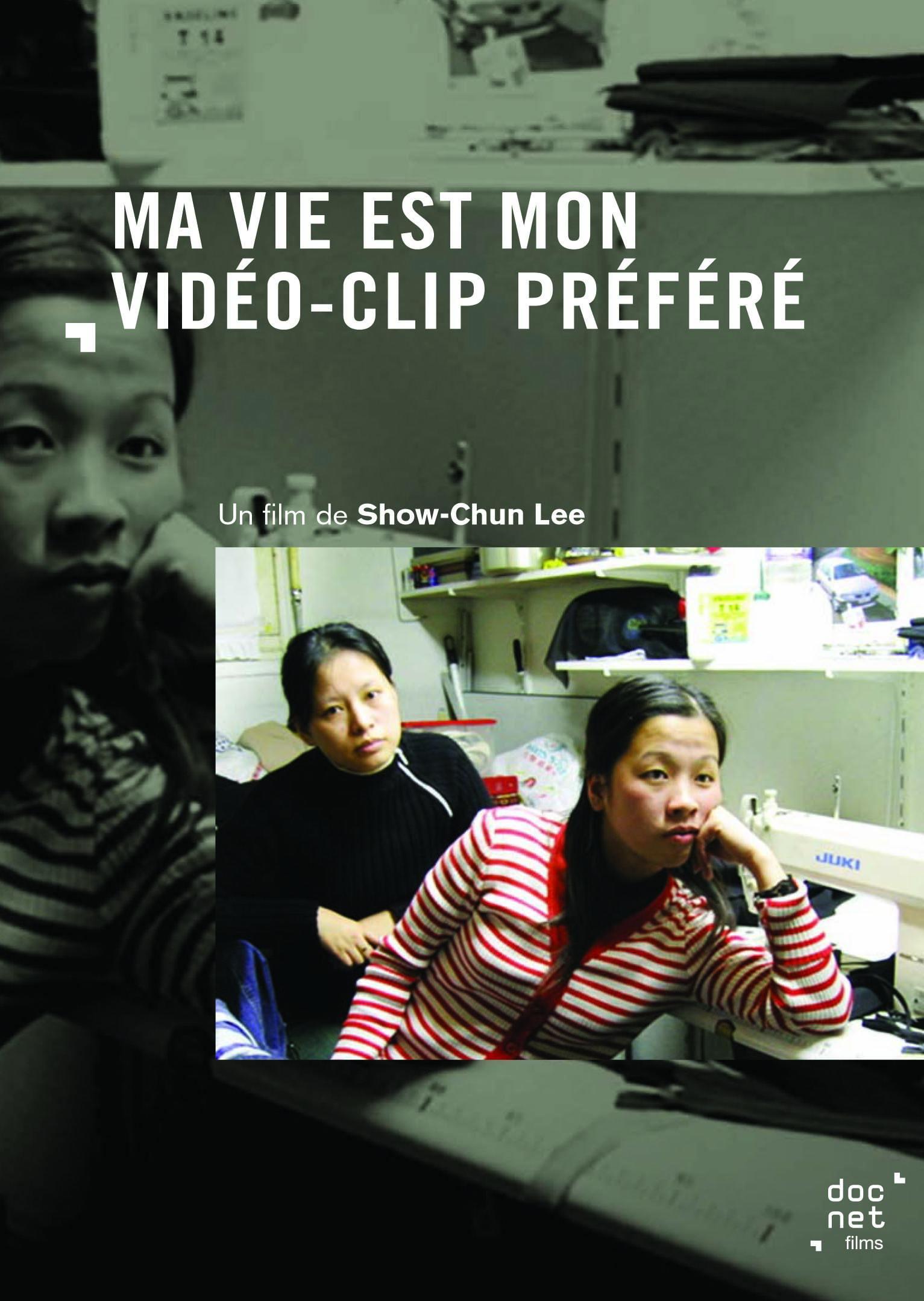 Ma vie est mon video-clip prefere - dvd