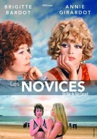 Novices (les) - dvd