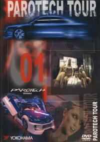Parotech tour 01 - dvd