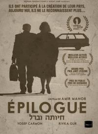 Epilogue - dvd