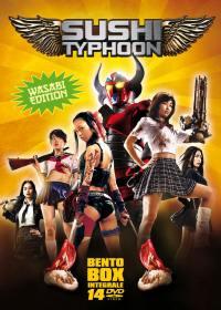 Sushi typhoon – bento box - 14 dvd