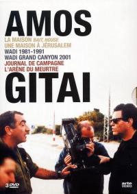 Amos gitai v3 - la maison - 3 dvd