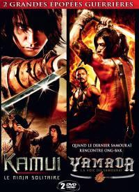 Coffret epopee guerriere - 2 dvd