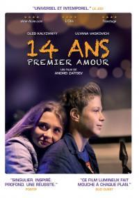 14 ans, premier amour - dvd