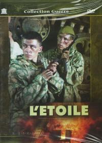 Etoile (l')  - dvd