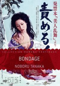 Bondage - dvd
