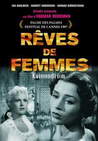 Reves de femmes - dvd