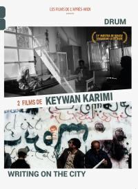 Deux films de keywan karimi : un cineaste libre - dvd