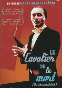 Cavalier de la mort (le) - dvd