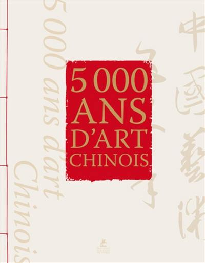 5.000 ans d'art chinois