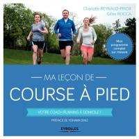 Ma leçon de course à pied : votre coach running à domicile !
