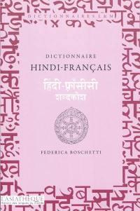 Dictionnaire hindi-français