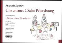 Une enfance à Saint-Pétersbourg