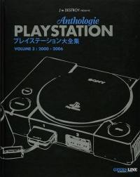 Anthologie Playstation. Volume 3, 2000-2006