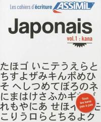 Japonais. Volume 1, Kana