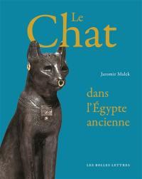 Le chat dans l'Egypte ancienne