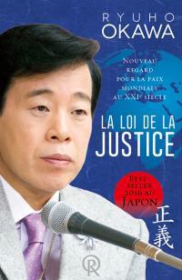 La loi de la justice