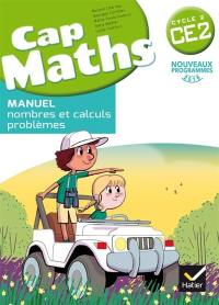 Cap maths CE2, cycle 2 : nouveaux programmes 2016