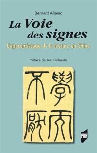 La voie des signes : l'apprentissage de la lecture en Chine