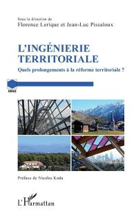 L'ingénierie territoriale