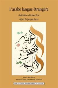 L'arabe langue étrangère