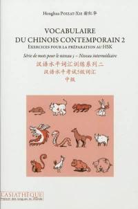 Vocabulaire du chinois contemporain : exercices pour la préparation au HSK. Volume 2, Série de mots pour le niveau 5, niveau intermédiaire