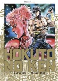 Hokuto no Ken : fist of the North Star : deluxe. Volume 5
