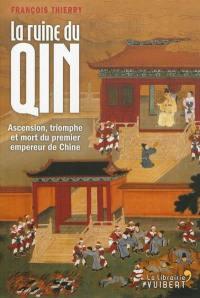 La ruine du Qin