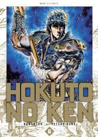 Hokuto no Ken : fist of the North Star : deluxe. Volume 6