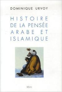 Histoire de la pensée arabe et islamique