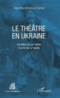 Le théâtre en Ukraine